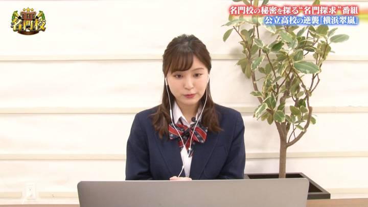 2020年05月31日角谷暁子の画像02枚目
