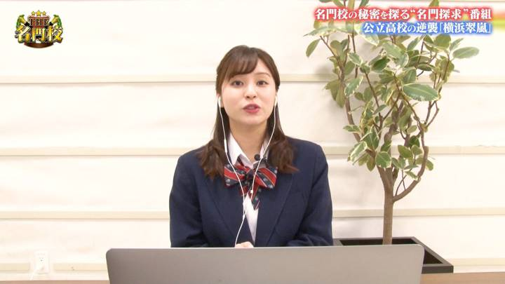 2020年05月31日角谷暁子の画像03枚目