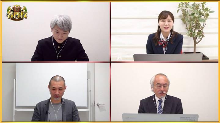 2020年05月31日角谷暁子の画像05枚目