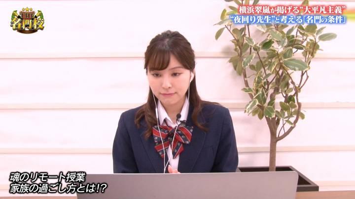 2020年05月31日角谷暁子の画像07枚目