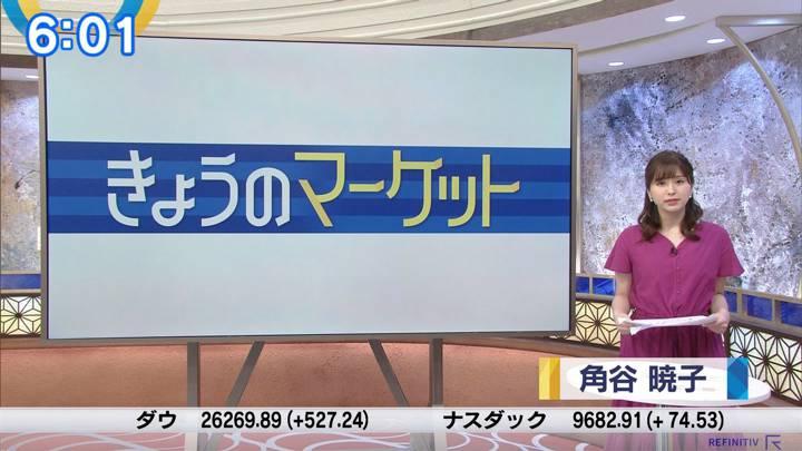 2020年06月04日角谷暁子の画像01枚目