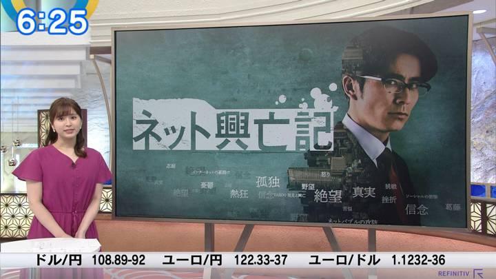 2020年06月04日角谷暁子の画像04枚目