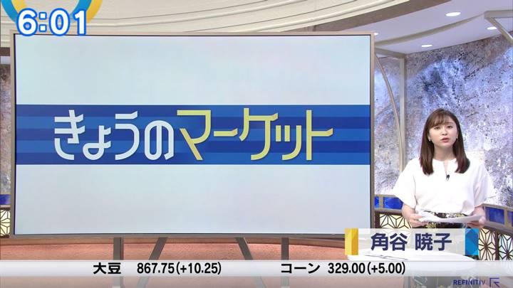 2020年06月05日角谷暁子の画像01枚目