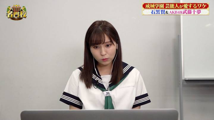 2020年06月07日角谷暁子の画像03枚目