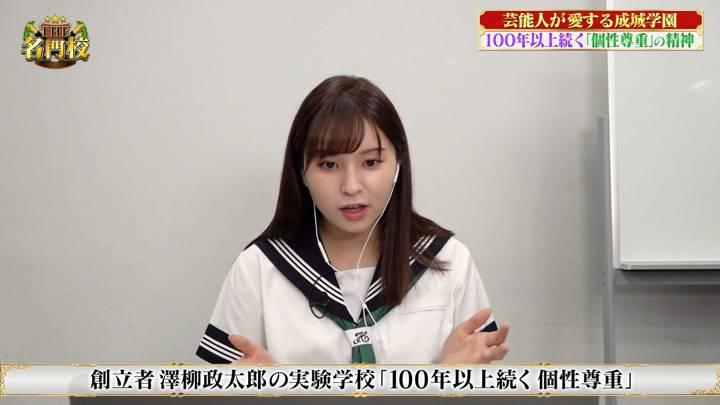 2020年06月07日角谷暁子の画像04枚目