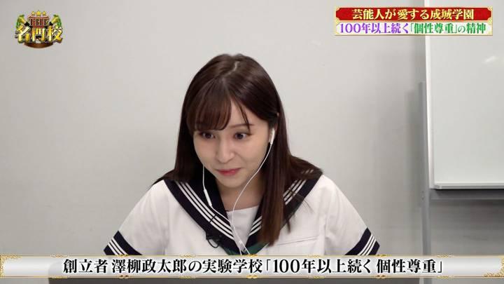 2020年06月07日角谷暁子の画像05枚目