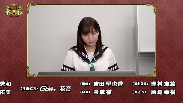 2020年06月07日角谷暁子の画像06枚目