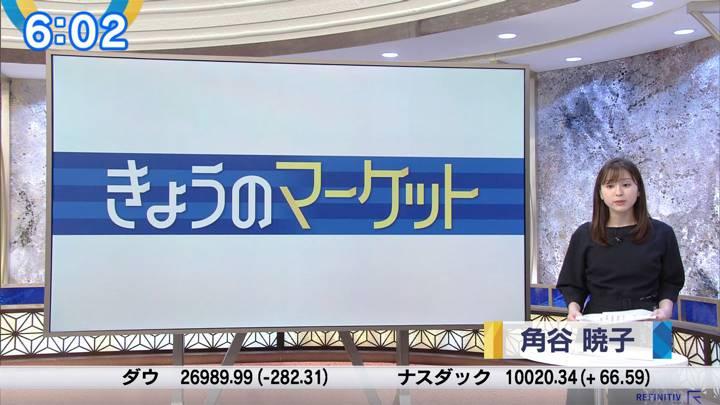 2020年06月11日角谷暁子の画像01枚目