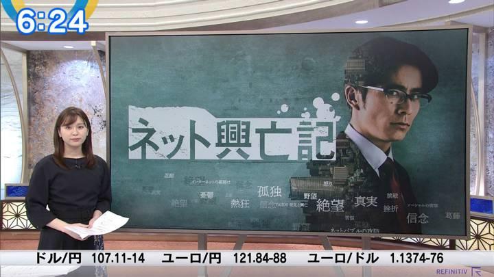 2020年06月11日角谷暁子の画像03枚目