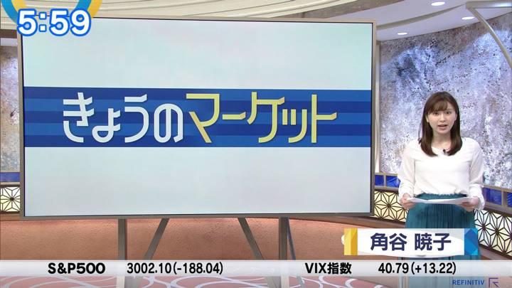 2020年06月12日角谷暁子の画像01枚目
