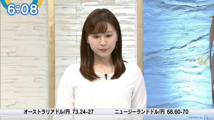 2020年06月12日角谷暁子の画像06枚目