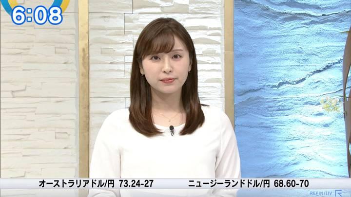 2020年06月12日角谷暁子の画像08枚目