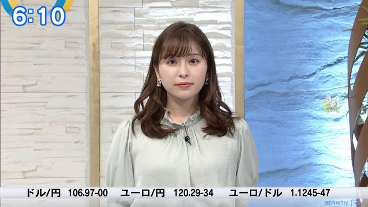 2020年06月18日角谷暁子の画像03枚目