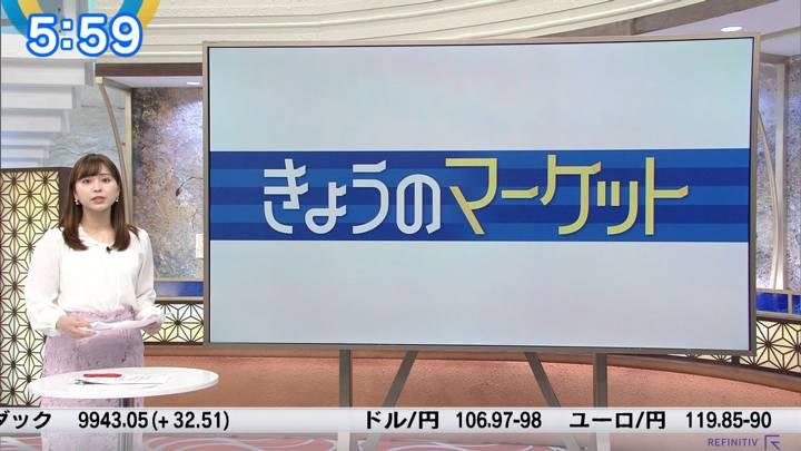 2020年06月19日角谷暁子の画像01枚目