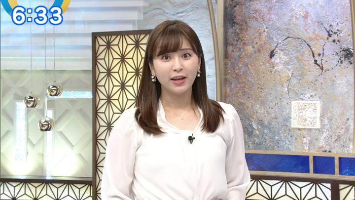 2020年06月19日角谷暁子の画像08枚目