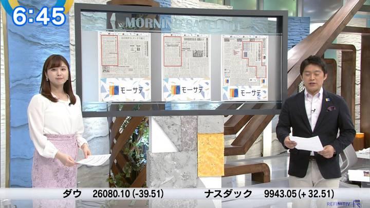 2020年06月19日角谷暁子の画像11枚目