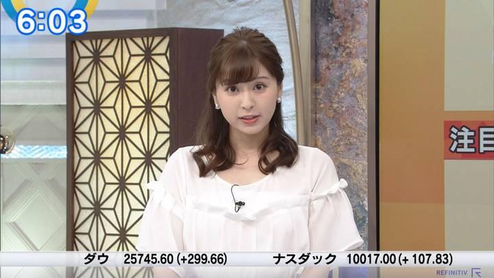 2020年06月26日角谷暁子の画像05枚目