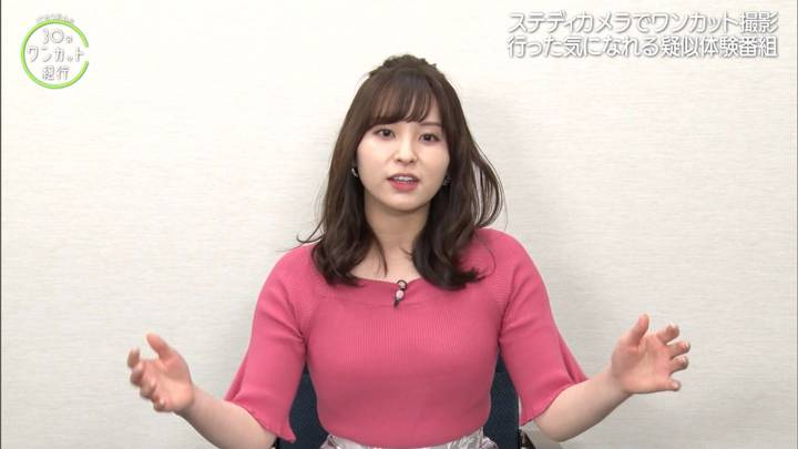 2020年06月26日角谷暁子の画像07枚目