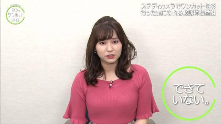 2020年06月26日角谷暁子の画像08枚目