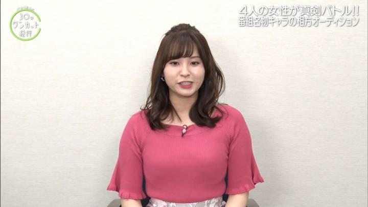 2020年06月26日角谷暁子の画像10枚目