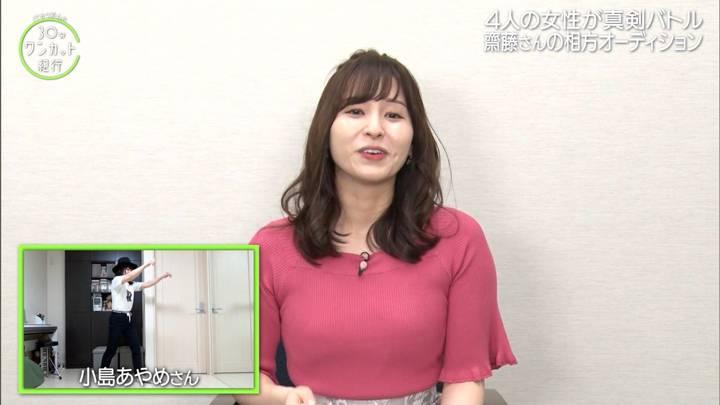 2020年06月26日角谷暁子の画像11枚目