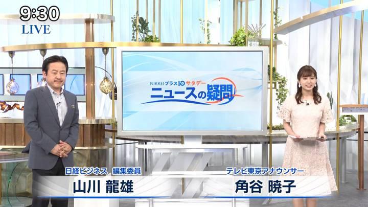 2020年06月27日角谷暁子の画像01枚目