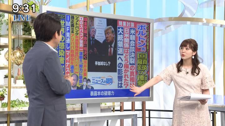 2020年06月27日角谷暁子の画像03枚目