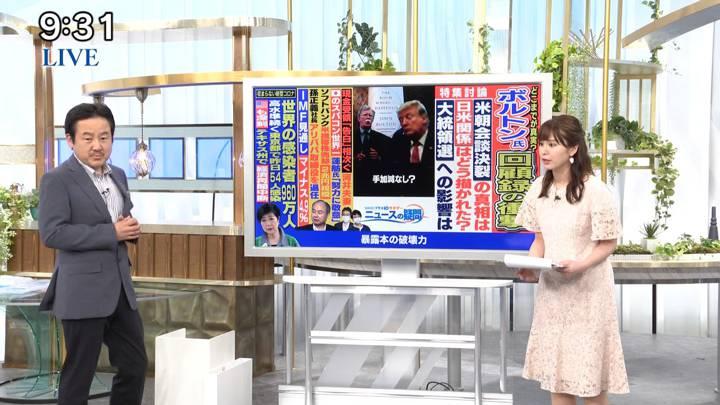 2020年06月27日角谷暁子の画像04枚目