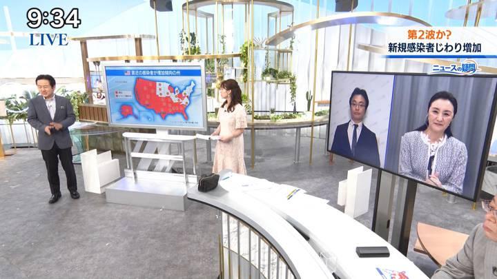 2020年06月27日角谷暁子の画像08枚目