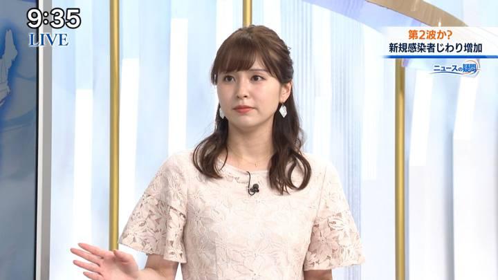 2020年06月27日角谷暁子の画像09枚目