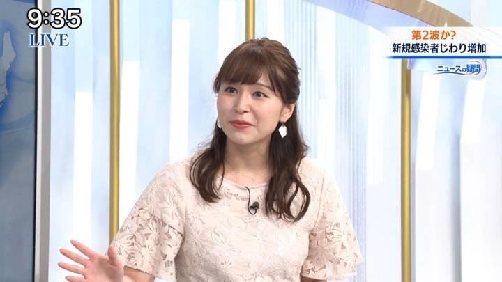 2020年06月27日角谷暁子の画像10枚目