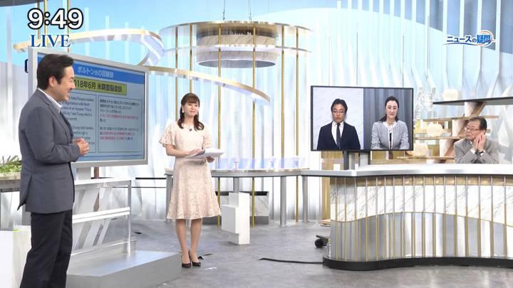 2020年06月27日角谷暁子の画像12枚目