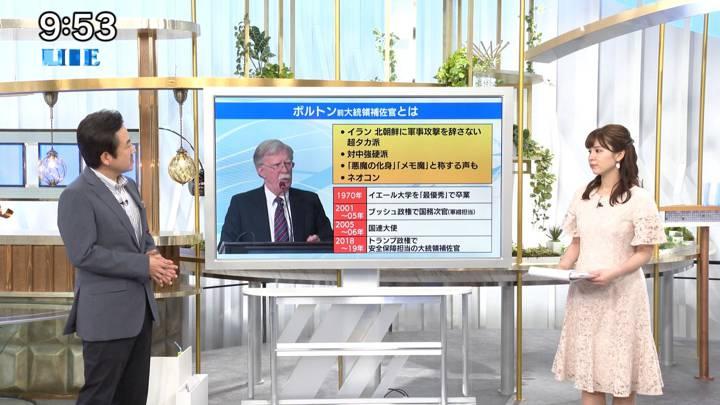 2020年06月27日角谷暁子の画像13枚目