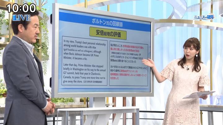 2020年06月27日角谷暁子の画像14枚目