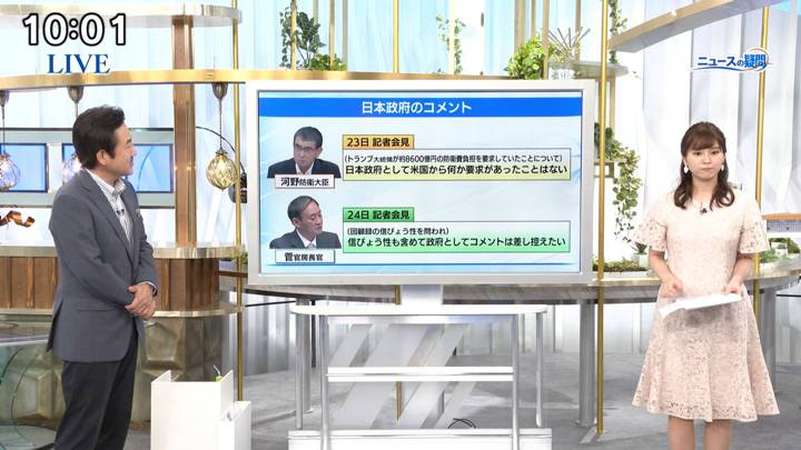 2020年06月27日角谷暁子の画像15枚目