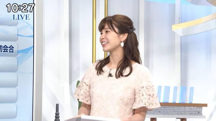 2020年06月27日角谷暁子の画像18枚目