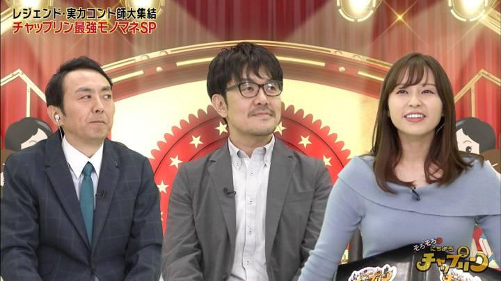 2020年06月27日角谷暁子の画像21枚目