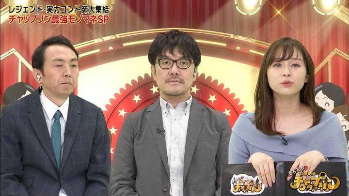 2020年06月27日角谷暁子の画像27枚目