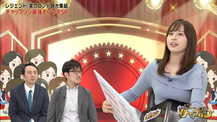 2020年06月27日角谷暁子の画像31枚目