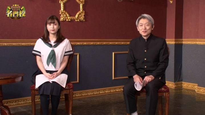 2020年06月28日角谷暁子の画像01枚目