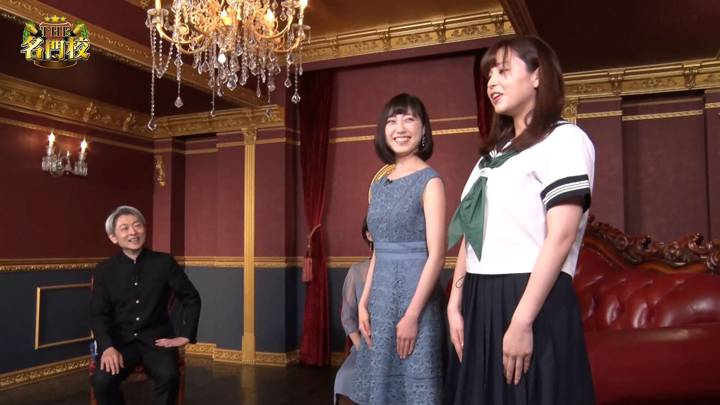 2020年06月28日角谷暁子の画像03枚目