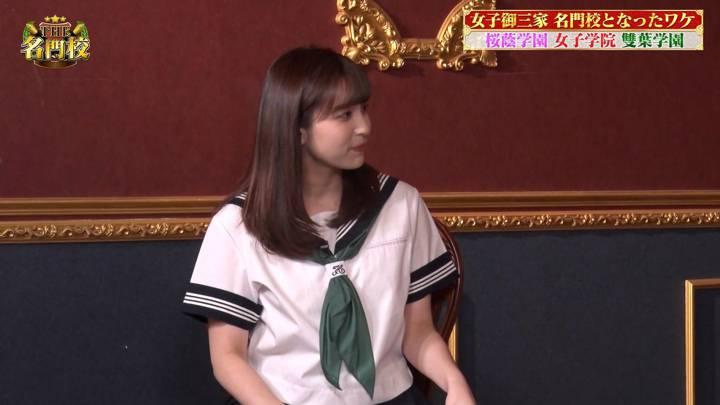 2020年06月28日角谷暁子の画像05枚目