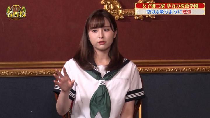 2020年06月28日角谷暁子の画像07枚目