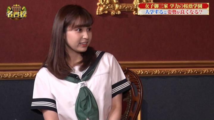 2020年06月28日角谷暁子の画像08枚目