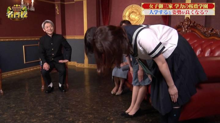 2020年06月28日角谷暁子の画像12枚目