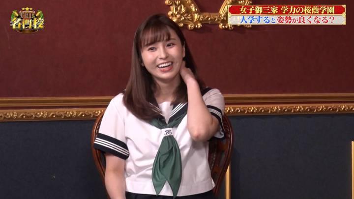 2020年06月28日角谷暁子の画像13枚目