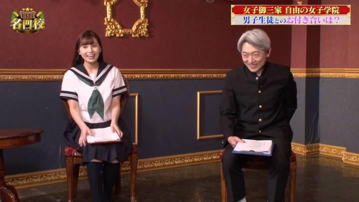 2020年06月28日角谷暁子の画像15枚目