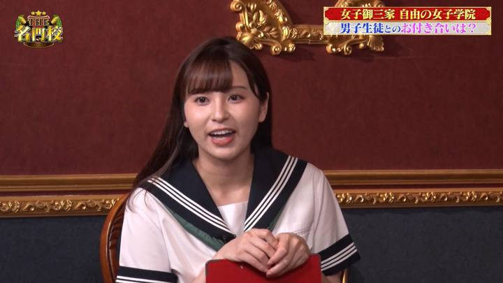 2020年06月28日角谷暁子の画像16枚目