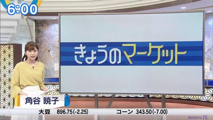 2020年07月03日角谷暁子の画像01枚目