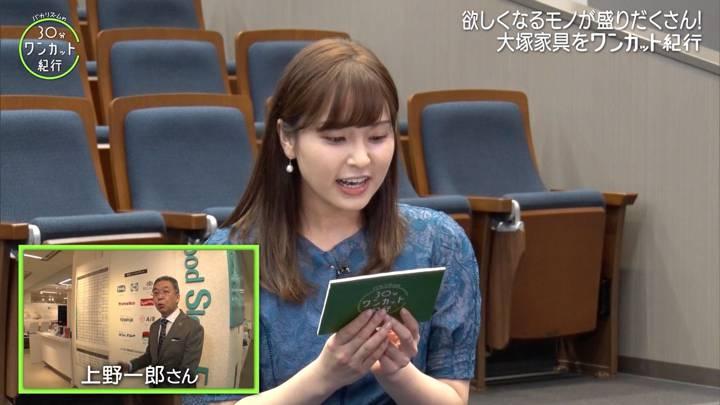 2020年07月03日角谷暁子の画像11枚目